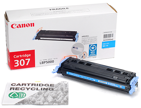 Mực in Canon 307 Cyan Toner Cartridge