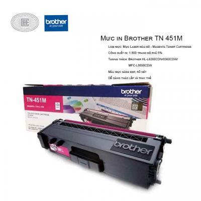 Mực máy in Brother HL-L8260CDN/8360CDW/ MFC-L8690CDW