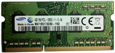 Ram laptop DDR3 4GB BUSS 1600