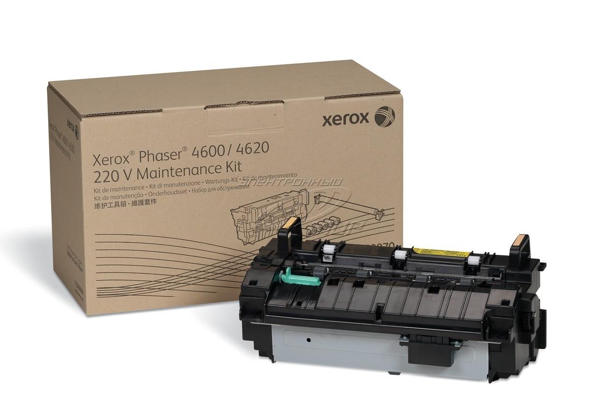 Fuji Xerox Phaser 4600n, 4620dn Fuser Maintenance Kit (115R00070)