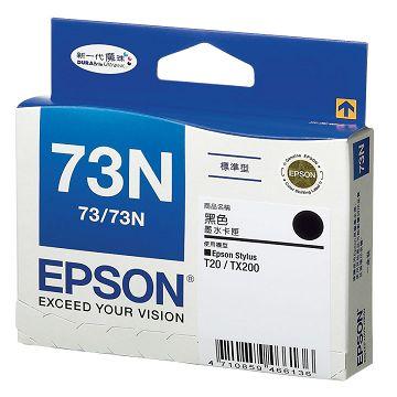 Mực in Epson 73N Black Ink Cartridge