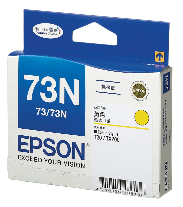 Mực in Epson 73N Yellow Ink Cartridge